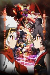 Chaos Dragon Sekiryuu Senyaku Season 1
