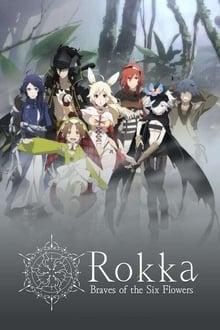 Rokka no Yuusha ภาค 1