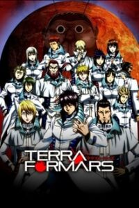 Terra Formars ภาค 1