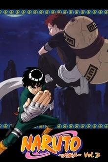 Naruto นินจาคาถาโอ้โฮเฮะ ภาคเด็ก 3