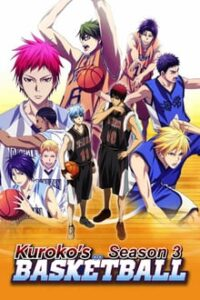 Kuroko Basketball ภาค 3
