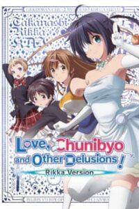 Chuunibyou demo Koi ga Shitai! The Movie