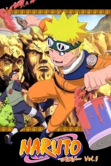 Naruto นินจาคาถาโอ้โฮเฮะ ภาคเด็ก