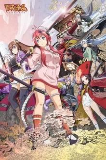 Hyakka Ryouran Samurai Girls ภาค 2