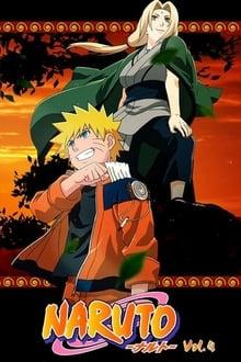 Naruto นินจาคาถาโอ้โฮเฮะ ภาคเด็ก 4