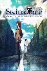 Steins Gate Fuka Ryouiki no Deja vu