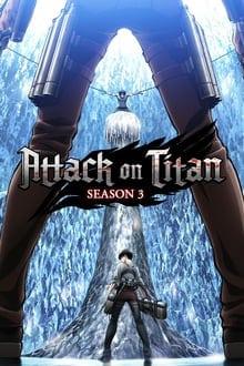 Attack on Titan ภาค 3
