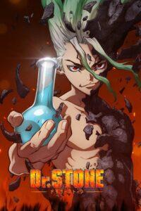Dr. Stone ภาค 1