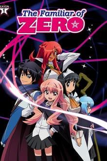 Zero no Tsukaima ภาค 1