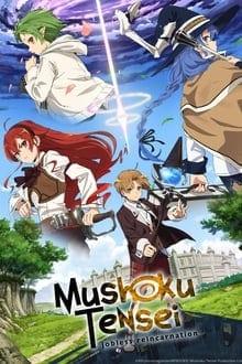Mushoku Tensei Isekai Ittara Honki Dasu ภาค 1