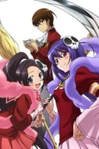 The World God Only Knows ภาค 2