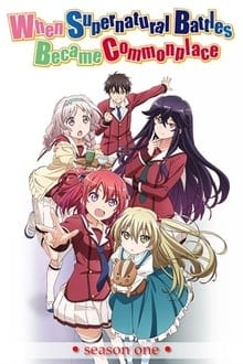 Inou Battle wa Nichijou-kei no Naka de ภาค 1