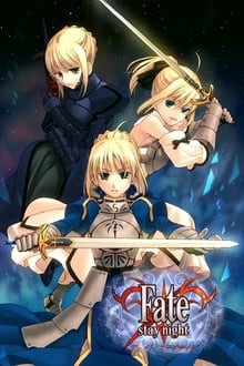 Fate stay night ภาค 1