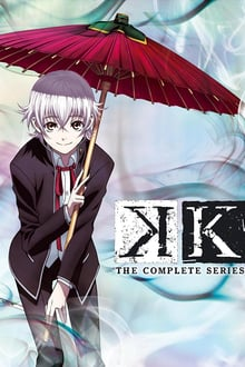 K-Project K ภาค 1