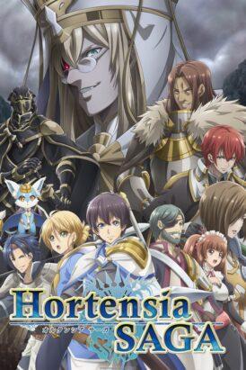 Hortensia Saga ภาค 1