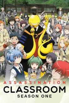 Assassination Classroom ภาค 1