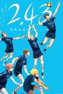 2.43 Seiin Koukou Danshi Volley bu ภาค 1