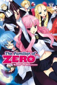 Zero no Tsukaima ภาค 3