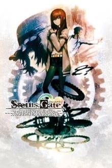 Steins Gate ภาค 1