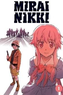 Mirai Nikki ภาค 1