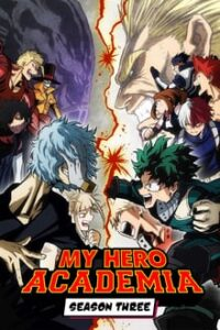 My Hero Academia ภาค 3