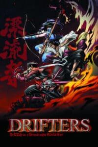 Drifters ภาค 1