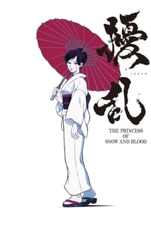 Joran: The Princess of Snow and Blood ภาค 1