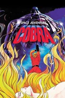 Space Cobra ภาค 1