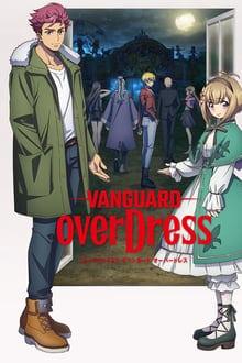 Cardfight!! Vanguard OverDress ภาค 1