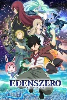 Edens Zero ภาค 1