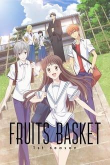 Fruits Basket เสน่ห์สาวข้าวปั้น ภาค 1