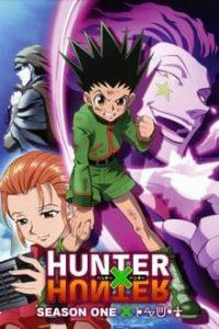 Hunter x Hunter ฮันเตอร์ x ฮันเตอร์ ทุกภาค