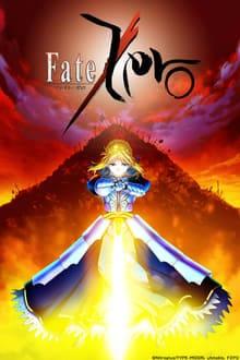 Fate/Zero เฟทซีโร่ ปฐมบทสงครามจอกศักดิ์สิทธิ์ ภาค 2