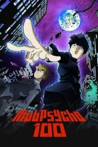 Mob Psycho 100 ภาค 1