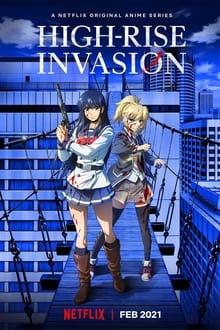 High-Rise invasion หน้ากากเดนนรก ภาค 1