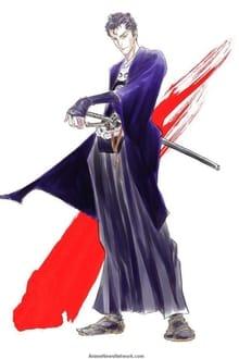 Onihei ภาค 1