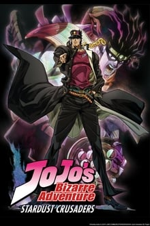 JoJo's Bizarre Adventure Stardust Crusaders โจโจ้ ล่าข้ามศตวรรษ ภาค 2