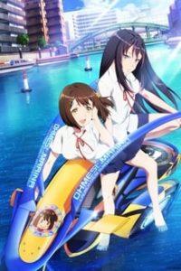 Kandagawa Jet Girls ภาค 1