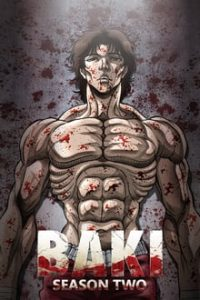 Baki บากิ ภาค 3