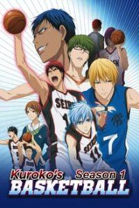 kuroko no basket คุโรโกะ โนะ บาสเก็ต ภาค 1