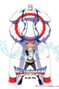 Heroman ภาค 1