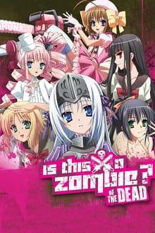 Kore wa Zombie Desu ka เจ้านี่เหรอซอมบี้ ภาค 2