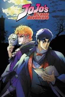 JoJo's Bizarre Adventure โจโจ้ ล่าข้ามศตวรรษ ภาค 1