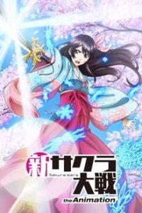 Shin Sakura Taisen the Animation ภาค 1