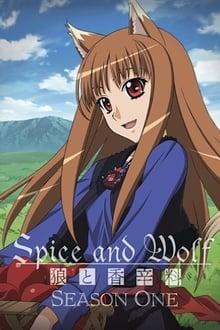 Spice and Wolf พ่อค้าหนุ่มกับเทพหมาป่าสาว ภาค 1