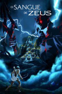 Blood Of Zeus มหาศึกโลหิตเทพ ภาค 1