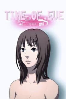 Eve no Jikan