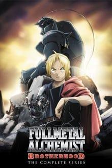 Fullmetal Alchemist : Brotherhood แขนกล คนแปรธาตุ บราเธอร์ฮู้ด ภาค 5