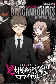 Danganronpa 3 The End of Kibougamine Gakuen – Zetsubou Hen