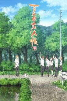 Natsume YuujinChou นัตซึเมะกับบันทึกพิศวง ภาค 6
